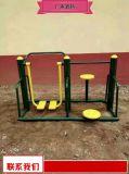 室外健身器材欢迎订购 双人平步机健身器材经销供应