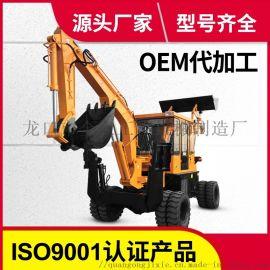 小型挖掘装载机全工机械挖掘装载机价格