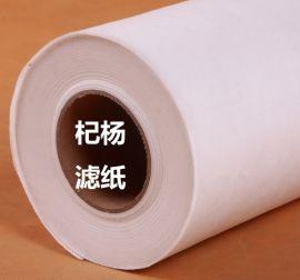 上海杞杨-切削液过滤纸-车床切削液滤纸-供应全国