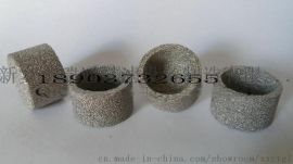 不锈钢粉末烧结滤芯 粉末烧结过滤器