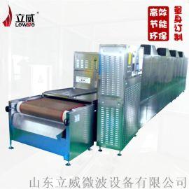 豆浆原料烘焙机 低温烘焙机