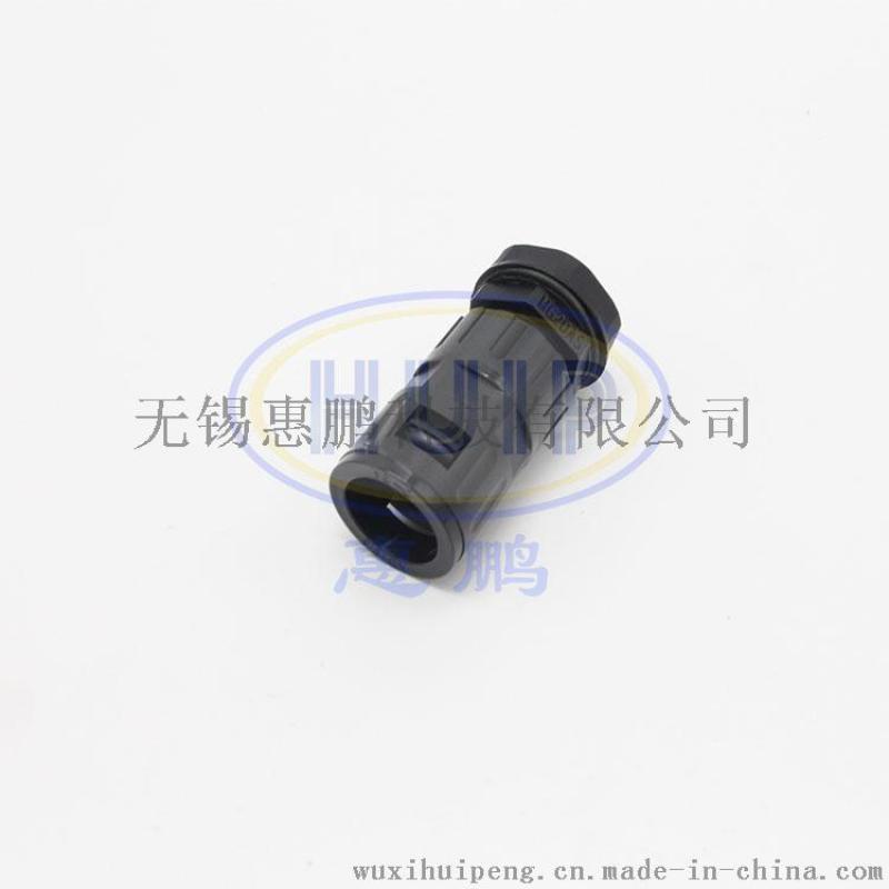 波纹管电缆接头 双锁紧软管电缆固定头 规格齐全
