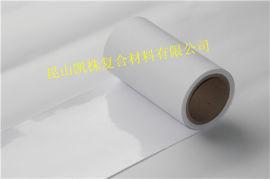 厂家直销**白色(格拉辛)离型纸模切离型纸