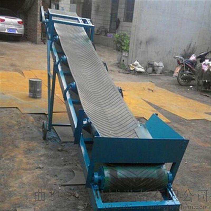 汇众厂家9米长圆管护栏移动式集装箱装车输送机