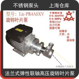 江浙沪不锈钢高压泵现货供应循环冷却增压泵