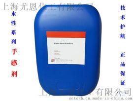 專供UN-178水性塗料單組份交聯劑