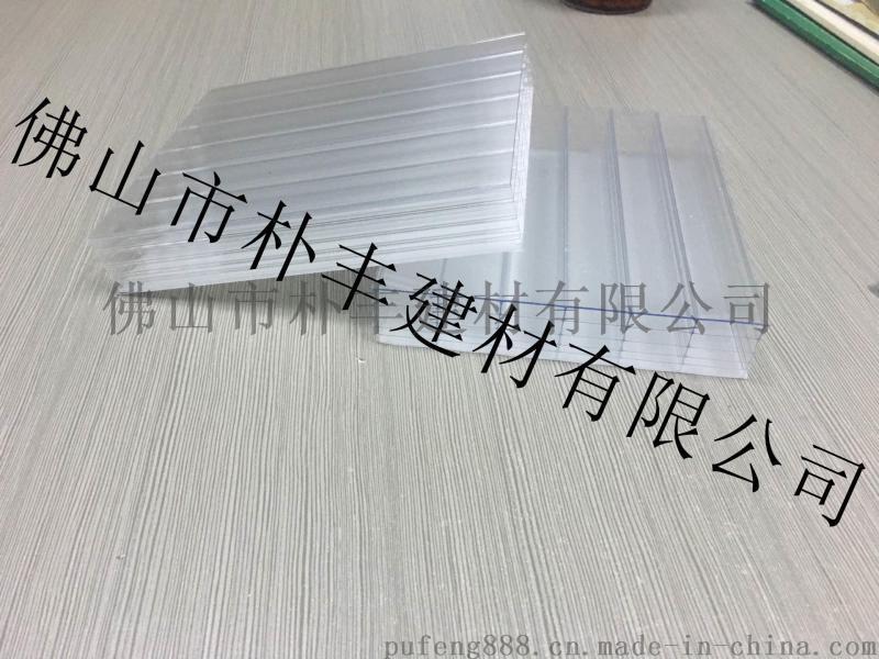 六層陽光板_全新料定製生產