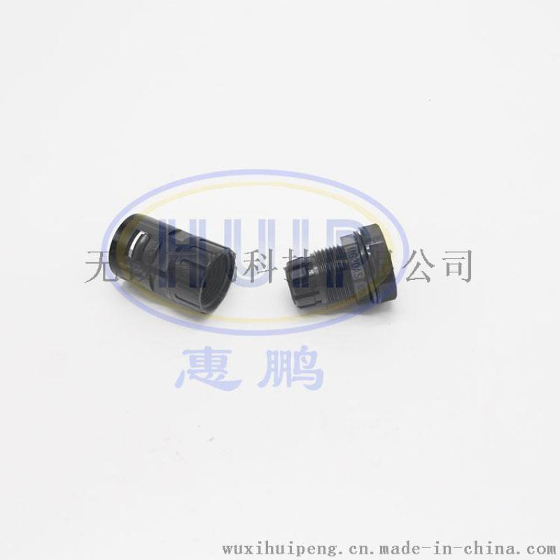 规格齐全 黑色现货 环保尼龙软管电缆接头