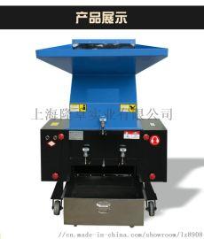 特价促销强力粉碎机,塑料颗粒专用强力粉碎机