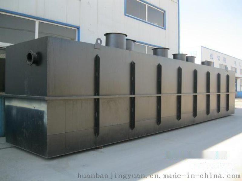 小型養殖污水處理設備廠家