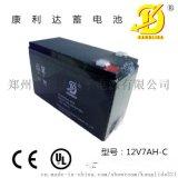 安防、气模专用12V7AH蓄电池 厂家直销