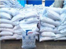 固体福美钠,95%水处理杀菌剂福美钠生产厂家