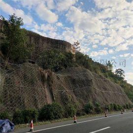 公路边坡防护网@道路边坡防护网@山体边坡防护网