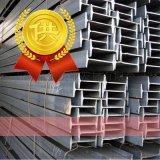 上海8號工字鋼,熱軋工字鋼