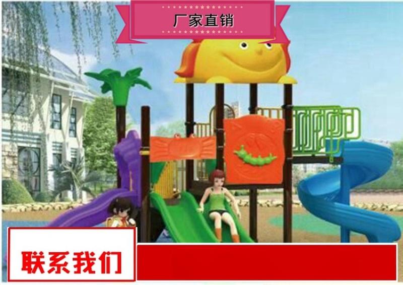特价儿童组合滑梯大量现货