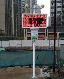 中环环保道路扬尘在线监测系统 实时监测