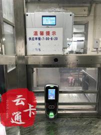 **食堂微信订餐机订餐扣费管理系统