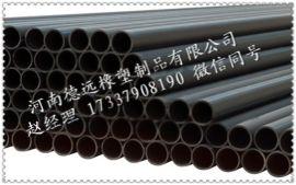安阳PE管厂家 PE管材焊接工艺