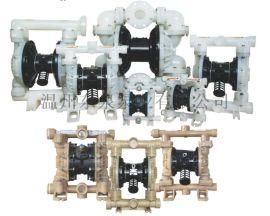 QBY3-25工程塑料气动隔膜泵