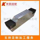華菱超硬寶石切槽刀片仿形加工定製螺紋刀片帶槽型