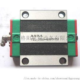 台湾上银直线导轨HGW25CC.HGW25HC