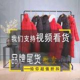女装t恤批发丰台附近唯众良品尾货女装批发女式羽绒服修身女装