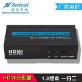 hdmi一分二分配器 厂家直销4K高清分配器