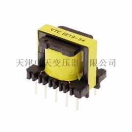 EF19-54 高频变压器 天津高频变压器