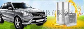 四川汽车动力油 环保节能 传统燃料替代品