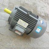 強賓電機廠家直銷 Y90-4
