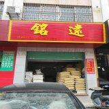 PET粉料韩国进口FR543 NC010