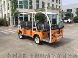 連雲港8座電動觀光車 景區接待擺渡車,看房接送車