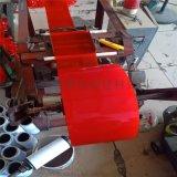 定做焊接紅色防弧光軟簾
