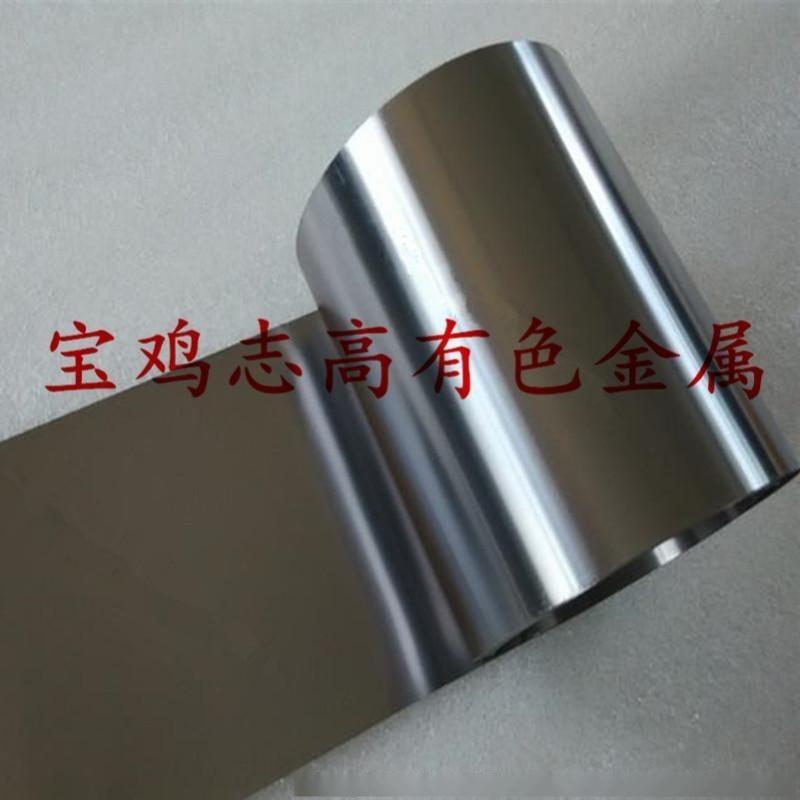 金屬膜片用哈C帶材  HC帶材  哈C-276帶材