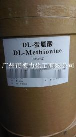 DL-蛋氨酸