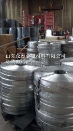 厂家直销 现货供应 电缆用镀锌钢带