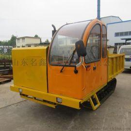 定制工程履带运输车 山地运输履带运输车