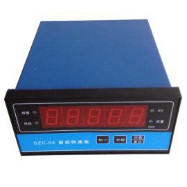 SZC-04智能转速表测速仪