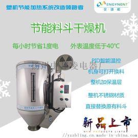 杭州欧化干燥机优质服务