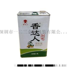 3L紫苏籽油桶茶籽油桶胡麻油桶菜籽油桶