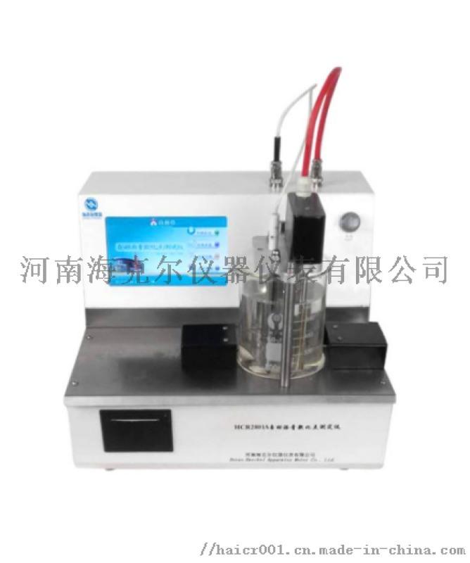HCR-15332熱熔膠粘劑軟化點測定儀