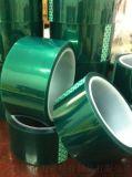 PET绿色电镀保护高温胶带 喷涂遮蔽胶带绿胶带