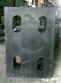板式橡胶支座的结构及特点