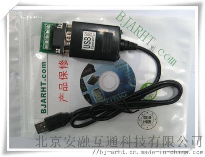 USB485串口转换器