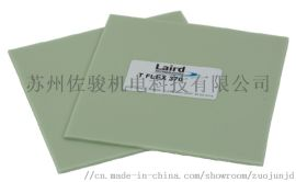 Laird Tflex 300硅胶片|高导热硅胶片