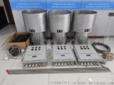 秦川熱工電石爐放散自動點火控制裝置