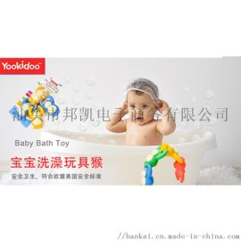 Yookidoo洗澡玩具戲水猴子