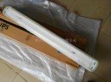 飞利浦TCW060 2X36W双管带罩三防支架灯