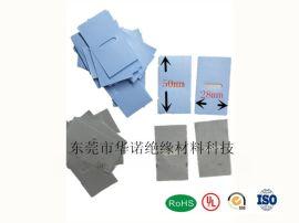 矽胶片丨绝缘片丨硅胶绝缘片丨开关电源用绝缘垫片
