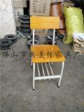 廠家定製防火板木製學生椅子帶書網